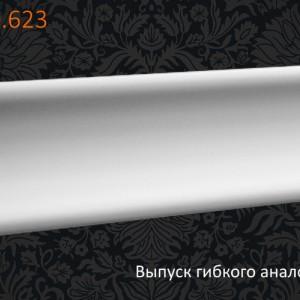 Карниз 1.50.623