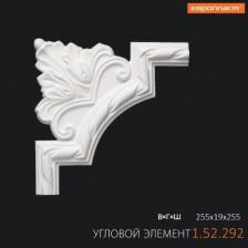Угловой элемент 1.52.292