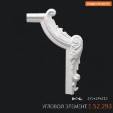 Угловой элемент 1.52.293
