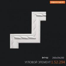 Угловой элемент 1.52.294