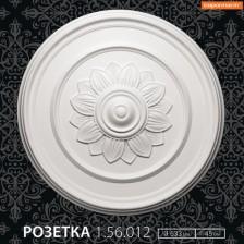 Розетка 1.56.012