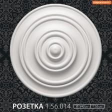 Розетка 1.56.014