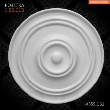 Розетка 1.56.015