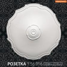 Розетка 1.56.016