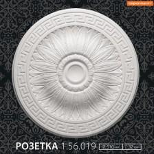 Розетка 1.56.019