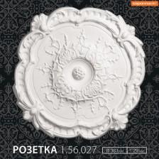 Розетка 1.56.027