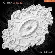 Розетка 1.56.029