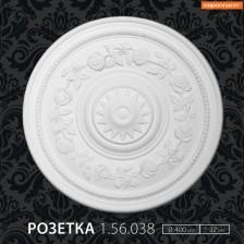 Розетка 1.56.038
