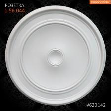 Розетка 1.56.044