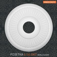Розетка 1.56.047