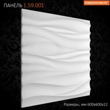 Панель декоративная 1.59.001