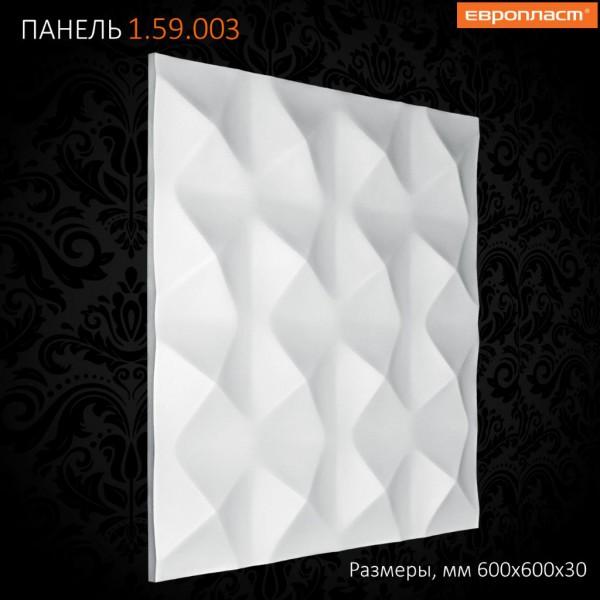 Панель декоративная 1.59.003