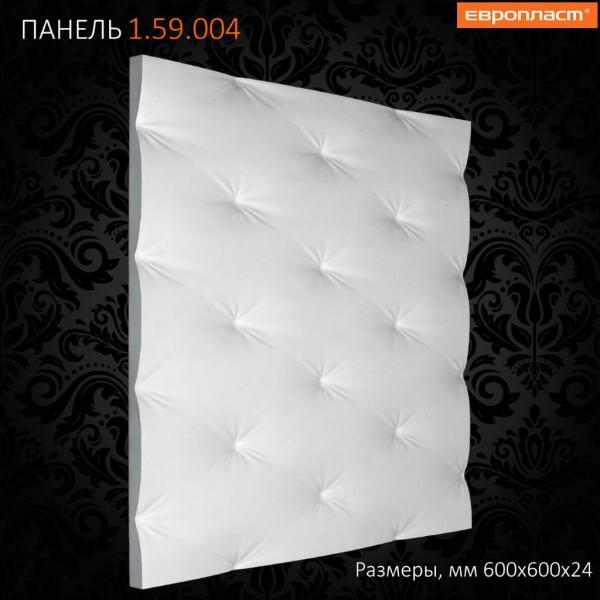 Панель декоративная 1.59.004