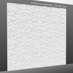 Панель декоративная 1.59.005
