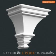 Кронштейн 1.19.014