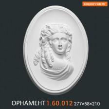 Орнамент 1.60.012