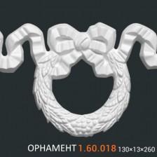Орнамент 1.60.018