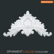 Орнамент 1.60.030