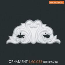 Орнамент 1.60.033