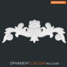 Орнамент 1.60.034