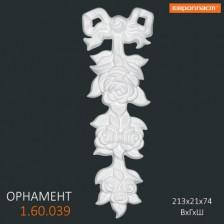 Орнамент 1.60.039