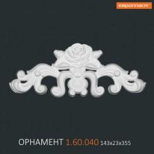 Орнамент 1.60.040